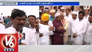 T Deputy CM Rajaiah & BJP MP Bandaru Dattatreya attended to Ramadan celebrations at Hyderabad - V6NEWSTELUGU