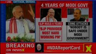 PM Modi addresses a public rally in Odisha's Cuttack on 4 years of his government - NEWSXLIVE