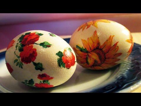 Пасхальные яйца в технике декупаж, мастер класс