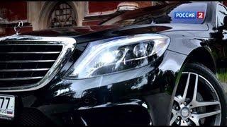 Тест-драйв Mercedes-Benz S-Class W222 2014