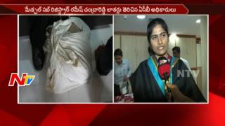 ACB Raids on Medchal Sub Registrar Bank Lockers || NTV - NTVTELUGUHD