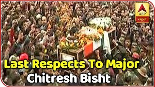 Dehradun: People pay last respects to Major Chitresh Bisht - ABPNEWSTV