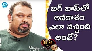 Kathi Mahesh About His Big Boss Opportunity || Dil Se With Anjali - IDREAMMOVIES