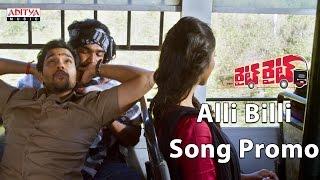 Alli Billi Song Release Promo || Right Right Movie || Sumanth Ashwin, Pooja Jhaveri || J.B - ADITYAMUSIC