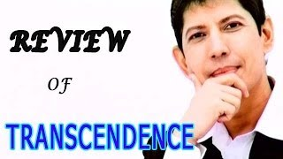 TRANSCENDENCE FULL MOVIE - Review - ZOOMDEKHO