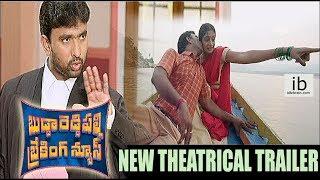 Buddareddy Palli Breaking News new theatrical trailer - idlebrain.com - IDLEBRAINLIVE