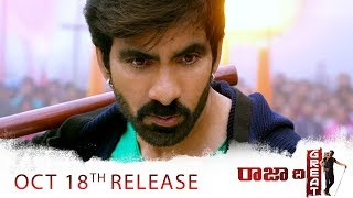 Raja The Great Trailer 2 - Releasing on 18th October - Ravi Teja, Mehreen Pirzada - DILRAJU