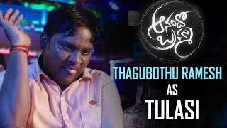 Thagubothu Ramesh as Tulasi In Anando Brahma | Tapsee Pannu | TFPC - TFPC