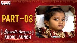 Srinivasa Kalyanam Audio Launch Part 8 | Nithiin, Raashi Khanna | Mickey J Meyer | Dil Raju - ADITYAMUSIC