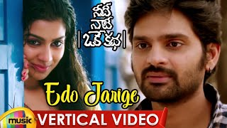 Edo Jarige Vertical Video Song | Needi Naadi Oke Katha Movie Songs | Sree Vishnu | Mango Music - MANGOMUSIC
