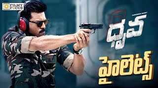 Highlights Of Dhruva Movie | Ram Charan | Rakul Preet
