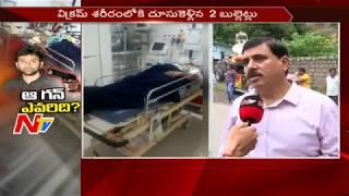 Gun Firing on Vikram Goud at 3:30 am || Police Start Investigation || Hyderabad || NTV - NTVTELUGUHD