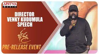 Director Venky Kudumula Speech  @ Bheeshma Pre Release Event | Nithiin, Rashmika - ADITYAMUSIC