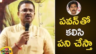 JD Lakshminarayana Open Offer to Pawan Kalyan | Former CBI JD over Janasena Chief | Mango News - MANGONEWS