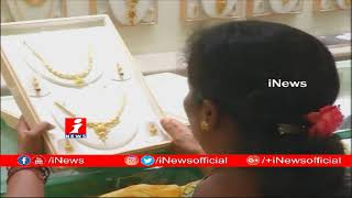 Today Gold Rate | 22 & 24 Carat Gold | Price In India | iNews - INEWS