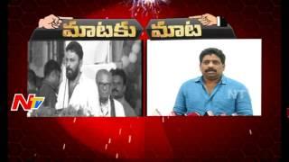 YCP Leader Kodali Nani vs TDP Leader Buddha Venkanna || War of Words || Mataku Mata || NTV - NTVTELUGUHD