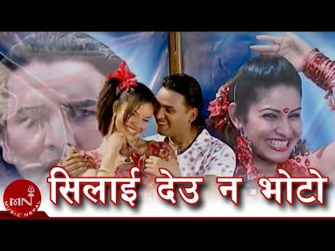 Silaideula Bhoto By Khuman Adhikari and Bishnu Majhi
