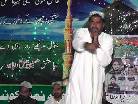 mehfil e naat khura soon valley 4