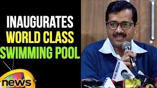 Delhi CM Arvind Kejriwal Inaugurates World Class Swimming Pool At RSBV School | Mango News - MANGONEWS