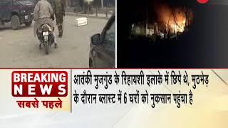 3 terrorists killed by Army in an encounter in Jammu and Kashmir - ZEENEWS