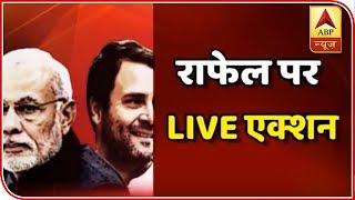 Rahul Gandhi Alleges Modi Govt Of Hiding PAC Report On Rafale Deal| 2019 Kaun Jeetega | ABP News - ABPNEWSTV