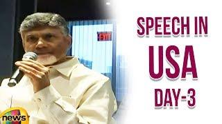AP CM Chandrababu Naidu Visit to USA Day 03   Chandrababu Naidu Speech   AP CM Updates  Mango News - MANGONEWS