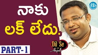 APPSC Group 1 2018 State 1st Rank Nishanth Reddy Interview Part#1 | Dil Se With Anjali #68 - IDREAMMOVIES