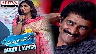 Anchor Jhansi Comments on Rao Ramesh & Naresh Selfie Moments At Subramanyam for Sale Audio Launch - ADITYAMUSIC
