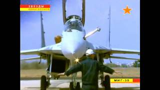 بمناسبة ذكرى النصر: من أبرز الأسلحة الروسية.. المقاتلة