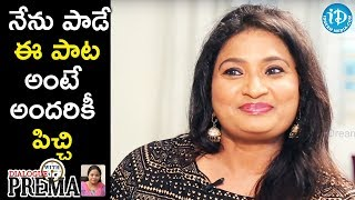 Everyone Like This Song - Singer Vijayalakshmi || Dialogue With Prema - IDREAMMOVIES