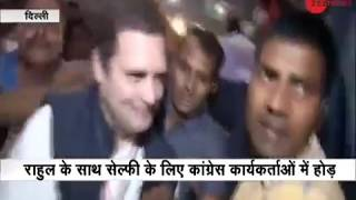AICC 84th Plenary Session: Congress workers push and shove for selfie with Rahul Gandhi - ZEENEWS