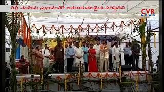 Dasara Eve Special Flour Cuisine Food | CM Chandrababu Share With Cyclone Victims | CVR NEWS - CVRNEWSOFFICIAL