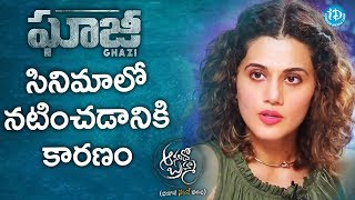 Taapsee Pannu About Ghazi Film || #AnandoBrahma || Talking Movies With iDream - IDREAMMOVIES
