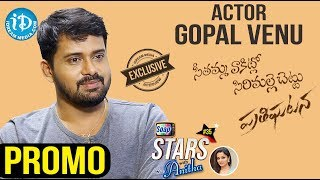 Serial Actor Gopal Venu Exclusive Interview - Promo || Soap Stars With Anitha #35 - IDREAMMOVIES