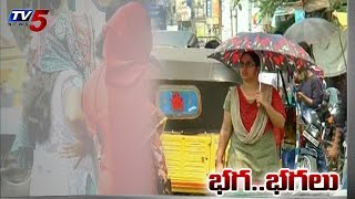 Hudhud Effect | High Temperature in vizag TV5 News - TV5NEWSCHANNEL