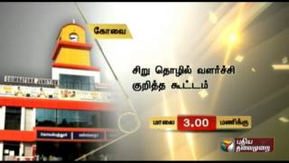 Today's Events in Chennai Tamil Nadu 31-10-2014 – Puthiya Thalaimurai tv Show