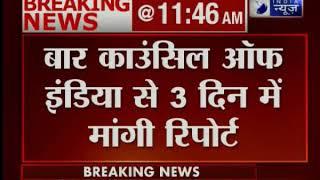 कठुआ गैंगरेप मामले में SC ने सख्ती दिखाते हुए बार काउंसिल ऑफ इंडिया से 3 दिन में रिपोर्ट मांगी - ITVNEWSINDIA