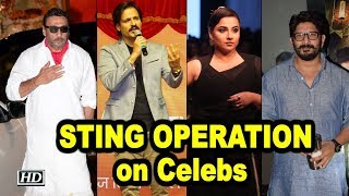 Sting operation: Celebs caught agreeing to promote political parties - IANSLIVE