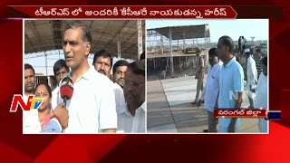 Minister Harish Rao Face to Face || Reviews TRS Bahiranga Sabha Arrangements || NTV - NTVTELUGUHD