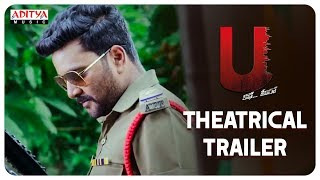 U Movie Theatrical Trailer || U Telugu Movie || Kovera, Himanshi Katragadda || Satya Mahaveer - ADITYAMUSIC