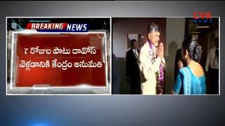 AP CM Chandrababu Naidu Davos Tour Line Clear | CVR News - CVRNEWSOFFICIAL