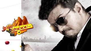 Vijay Defeats Rajinikanth & Shahrukh Khan – Naanga Solla – Peppers tv Tamil Cinema Gossip Show