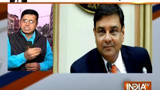 उर्जित पटेल को अपने पद पर बने रहना चाहिए: सुब्रह्मण्यम स्वामी - INDIATV