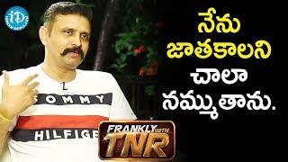 నేను జాతకాలని చాలా నమ్ముతాను - Actor Rohith || Frankly With TNR || Talking Movies With iDream - IDREAMMOVIES