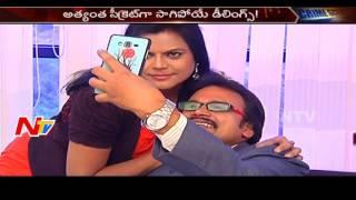 అక్రమ సంబంధమే ఆమె ప్రాణాలు తీసిందా? || Aparaadi || Part 03 || NTV - NTVTELUGUHD