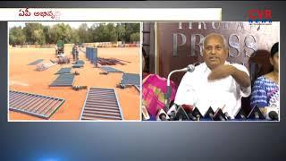 Ex MP Chinta Mohan Fires On Venkaiah Naidu Over AP Special Status | CVR News - CVRNEWSOFFICIAL