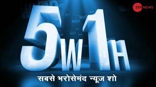 5W1H: Dassault CEO calls Rahul Gandhi's allegations in Rafale Deal baseless - ZEENEWS