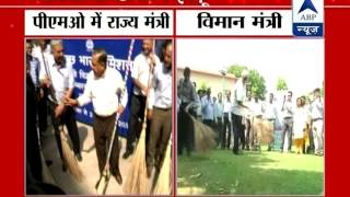 Sweeping ministers: Swatch Bharat Abhyaan in action, more ministers join - ABPNEWSTV