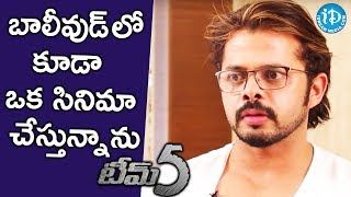Sreesanth About His Bollywood Debut Film || #Team5 || Talking Movies With iDream - IDREAMMOVIES
