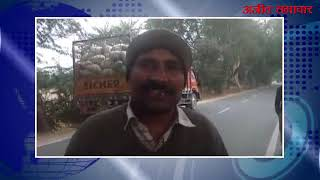Video :रेवाड़ी:दिनदहाड़े गाड़ी रुकवाकर बदमाशों ने ढहाया कहर